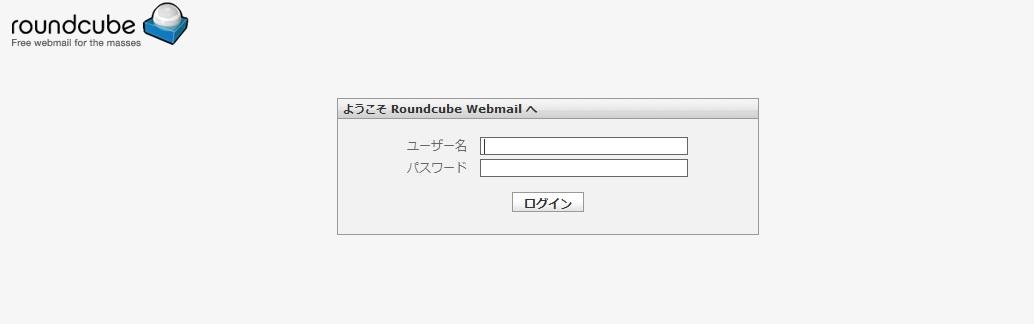 ReadyNASでメールサーバを稼働(3)