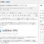 【ReadyNAS】ReadyNASでWordPressは使えるのか