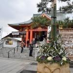 【初詣】成田山福井別院に初詣に行ってきました