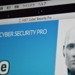 ESET Security製品で、トロイの木馬が検出される事象が発生