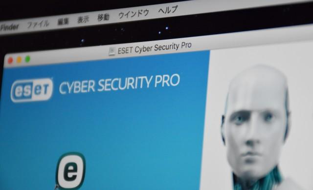 ESET Cyber SecurityをMacで使う際にWebが遅くなった場合の対処法