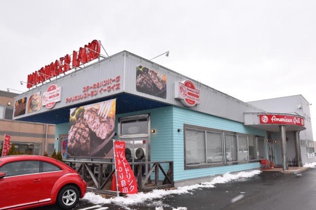 福井でステーキやハンバーグが食べたくなったら、イーワイズへGo!だぞ!