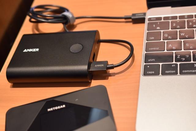 Anker PowerCore+13400でMacBook 12インチを充電した結果が驚愕!