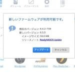 NETGEAR ReadyNAS新FW「6.5.0」リリース!ReadyCloudの移行が必要に
