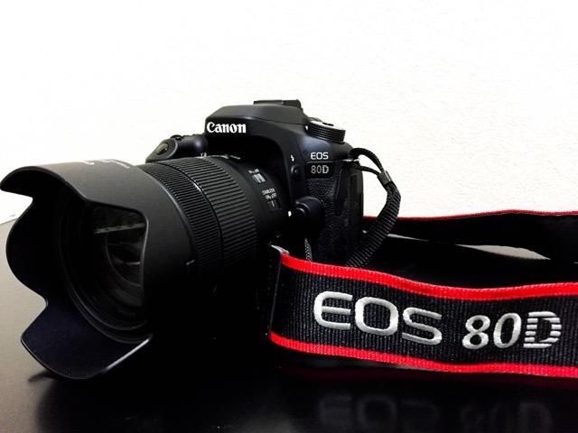 【レビュー】Canon EOS 80Dのマニュアルモードを使いこなせ!(2)