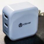 【レビュー】たった2,000円のiClever 2ポート USB充電器がとんでもないシロモノだった!