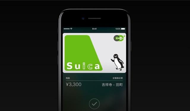 【iPhone7】ワタシがiPhone7を検討する最大の理由はやっぱりSuica!