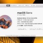 【macOS Sierra v10.12アップグレード】こんなにSiriさん便利とは!Sierraの最強のツールかも?