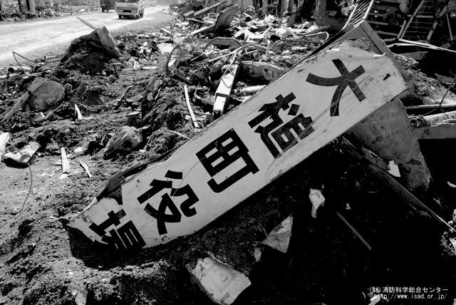 【追憶】東日本大震災。あれから6年〜復興は人の心なり。