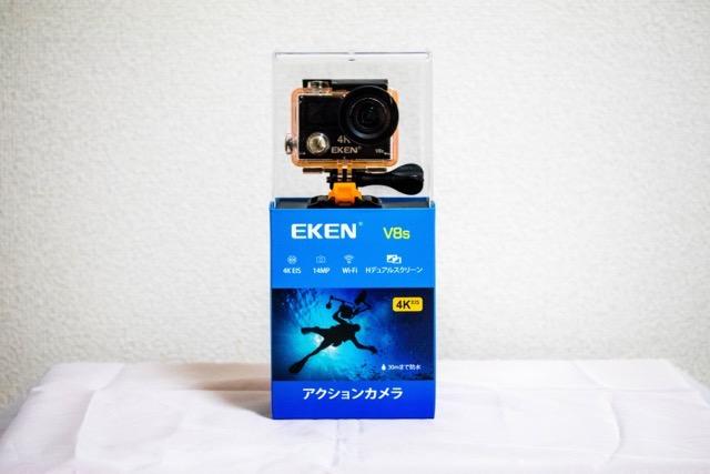 【レビュー】4Kアクションカメラ EKEN V8s買っちまった・・前面液晶欲しかったよっ!