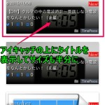 【WordPress】テーマ「マテリアル」のスマホ画面をスケルトンに!