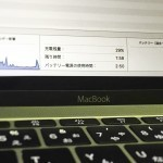 MacBook 12インチのバッテリーの持続時間は、高負荷でもなんと5時間!