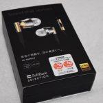 【レビュー】SoftBankセレクション SE-5000HR は徹底的に音質にこだわったイヤホンだ!
