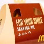 マックのドライブスルーで北海道ミルクパイはいかがですか?
