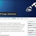 画像をアップロードするとWordPressがフリーズ!EWWW Image Optimizerをアップデートしよう!